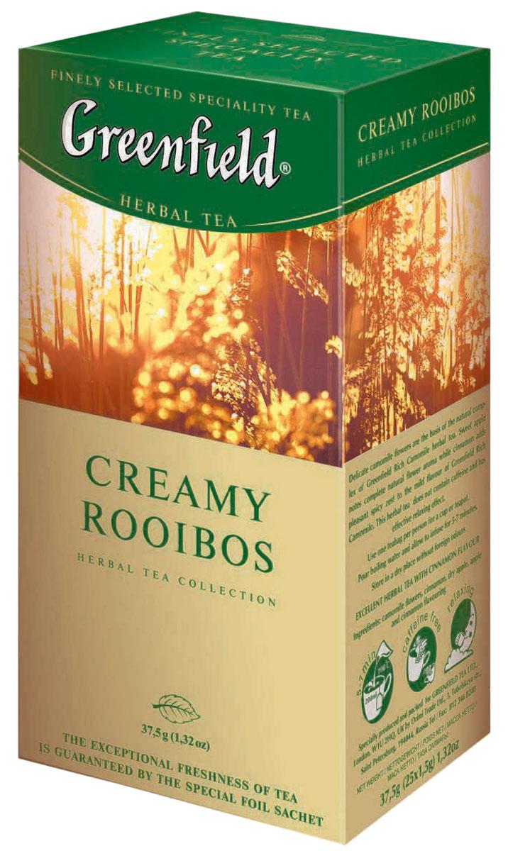 Greenfield Creamy Rooibos травяной чай в пакетиках, 25 шт0524-10Естественный сладковатый вкус этнического напитка Greenfield Creamy Rooibos из молодых побегов южноафриканского кустарника ройбош становится еще более выразительным благодаря тонкому, едва уловимому оттенку ванили. Яркий аромат апельсина подчеркивает свежесть природного букета. Не содержит кофеина, является природным антиоксидантом, хорошо утоляет жажду и снимает напряжение.