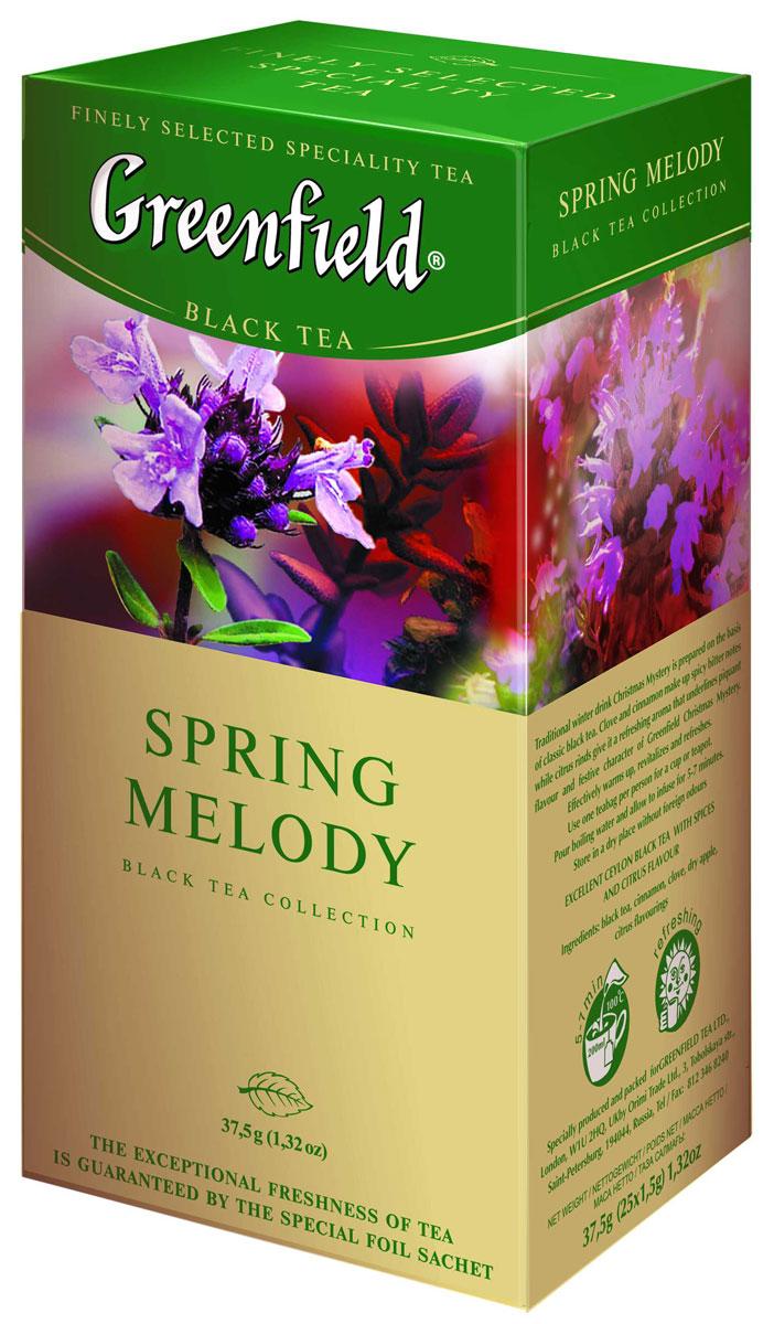 Greenfield Spring Melody черный чай в пакетиках, 25 шт0525-10Приятная терпкость, присущая дорогим сортам индийского чая, пряный оттенок чабреца и прохладная мятная нотка создают неповторимый букет Greenfield Spring Melody - легкий, яркий и свежий, как дыхание весны. Нежный аромат, в котором слышится благоухание душистых трав, подчеркивает индивидуальность вкуса. Хорошо освежает и утоляет жажду.