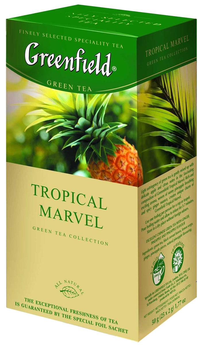 Greenfield Tropical Marvel зеленый чай в пакетиках, 25 шт0654-10В завораживающей композиции Greenfield Tropical Marvel легкая терпкость зеленого чая переплетается с нежными яблочными и цитрусовыми нотами. Яркий волнующий аромат, сотканный из солнечного дыхания ананаса и пряных оттенков имбиря, создает неповторимое очарование Greenfield Tropical Marvel.