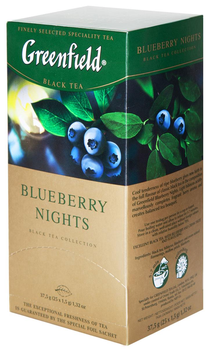 Greenfield Blueberry Nights черный чай в пакетиках, 25 шт0996-10Прохладная нежность спелой черники и аромат сливок дарят новое рождение насыщенному вкусу классического черного чая в композиции Greenfield Blueberry Nights. Легкая кислинка гибискуса чудесно дополняет душистый ягодный аромат и создает гармонию чайного букета.