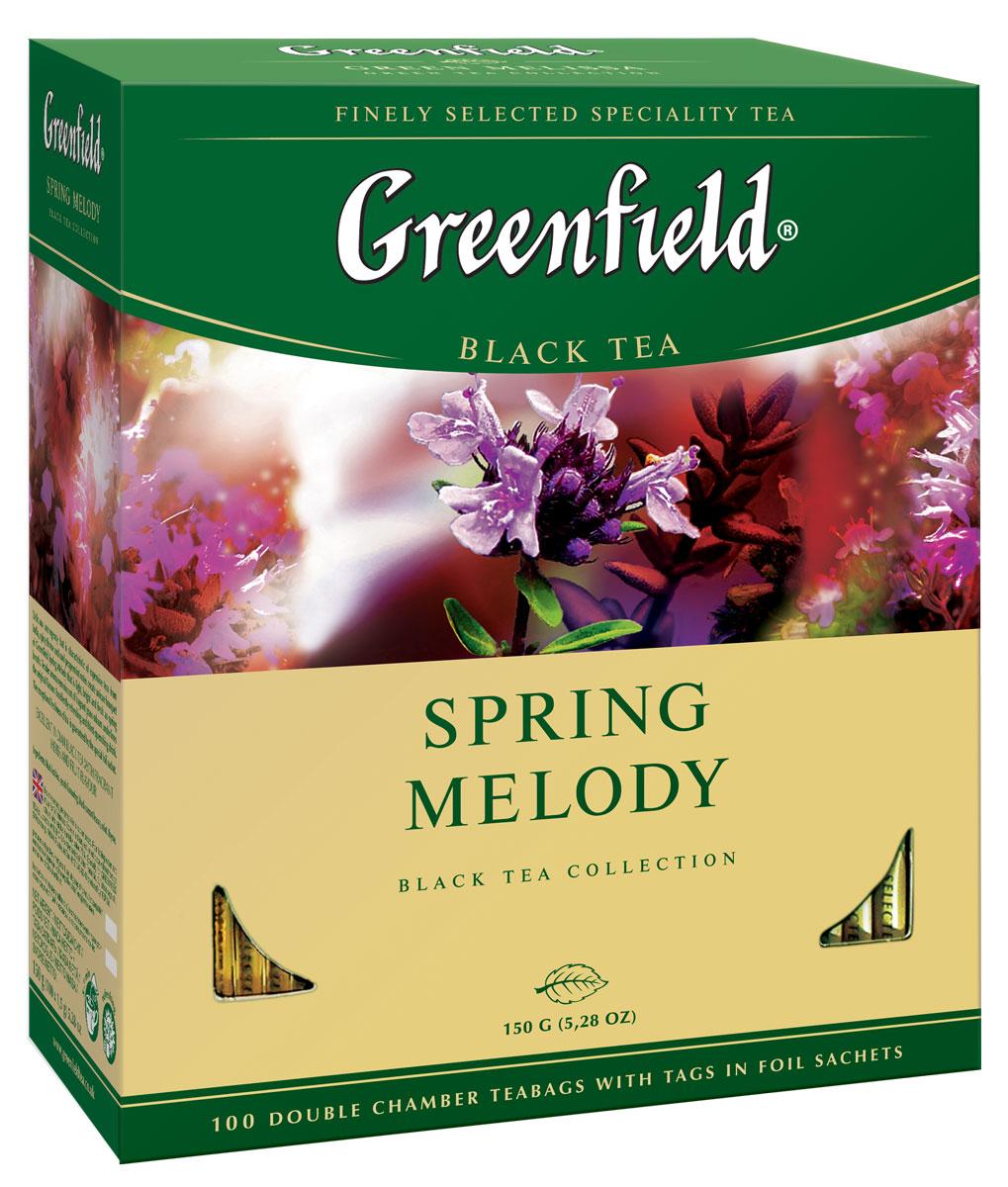 Greenfield Spring Melody черный чай в пакетиках, 100 шт1065-09Приятная терпкость, присущая дорогим сортам индийского чая, пряный оттенок чабреца и прохладная мятная нотка создают неповторимый букет Greenfield Spring Melody - легкий, яркий и свежий, как дыхание весны. Нежный аромат, в котором слышится благоухание душистых трав, подчеркивает индивидуальность вкуса. Хорошо освежает и утоляет жажду.