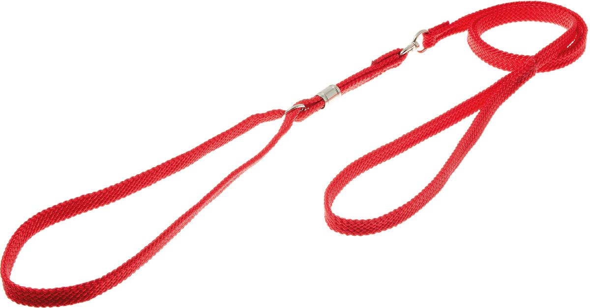 Ринговка V.I.Pet, с кольцом, цвет: красный. PEA-10PEA-10 RРинговка V.I.Pet - это специальный поводок, состоящий из петли с фиксатором и, собственно, поводка. Выполнена из нейлона, фурнитура - из высококачественной стали. Ринговка является самым распространенным видом амуниции для показа собаки на выставке или занятий рингдрессурой. Ринговку подбирают в тон окраса собаки, если собака пятнистая - то в тон преобладающего окраса или, наоборот, контрастную.