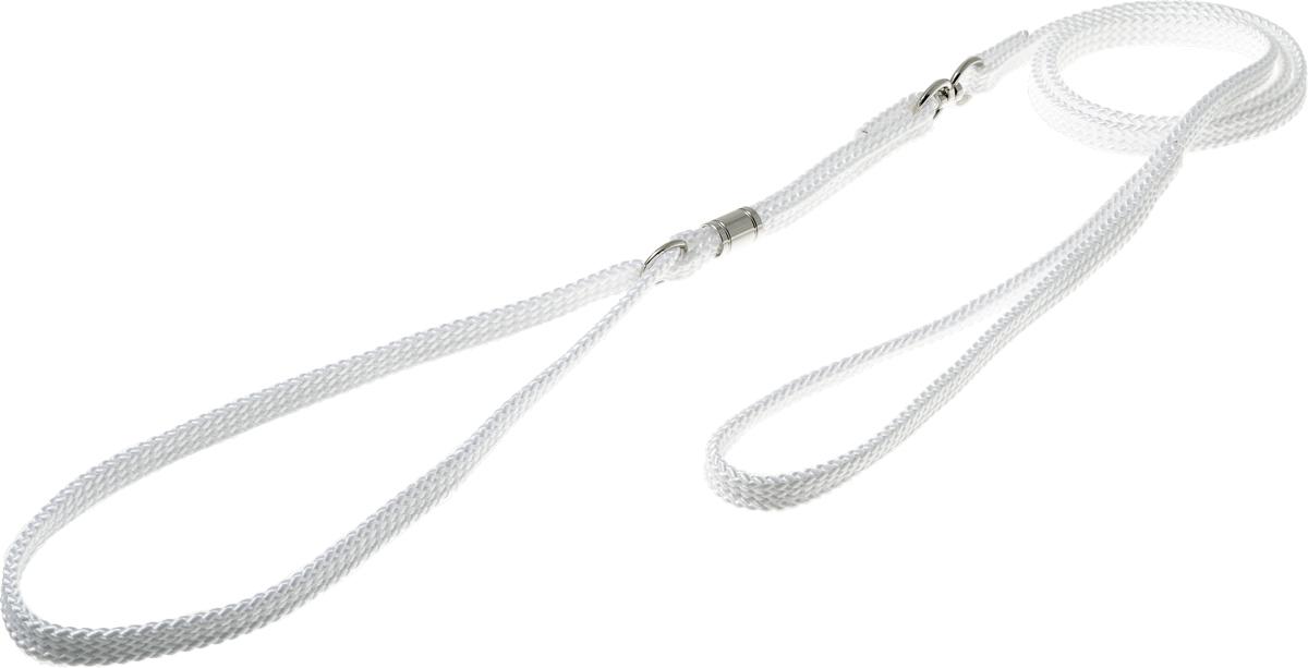 Ринговка V.I.Pet, с кольцом, цвет: белый. PEA-10PEA-10 WРинговка V.I.Pet - это специальный поводок, состоящий из петли с фиксатором и, собственно, поводка. Выполнена из нейлона, фурнитура - из высококачественной стали. Ринговка является самым распространенным видом амуниции для показа собаки на выставке или занятий рингдрессурой. Ринговку подбирают в тон окраса собаки, если собака пятнистая - то в тон преобладающего окраса или, наоборот, контрастную.
