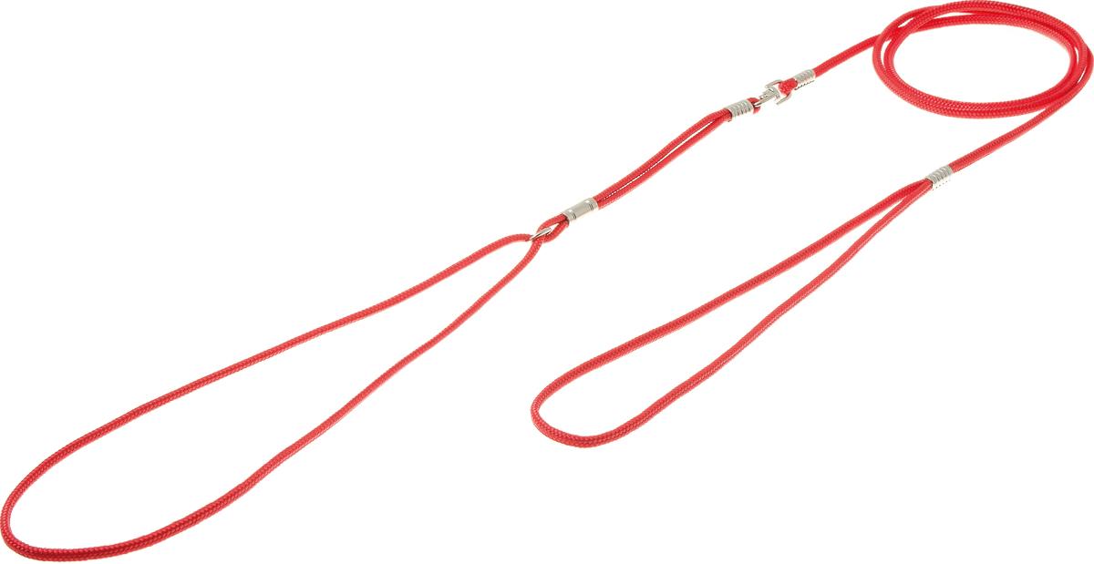 Ринговка круглая V.I.Pet, цвет: красный, 3 мм, 120 смPEW3 RКруглая ринговка V.I.Pet - это поводок, состоящий из петли с фиксатором и, собственно, поводка. Выполнена из нейлона, фурнитура из высококачественной стали. Ринговка является самым распространенным видом выставочной амуниции. Диаметр: 3 мм. Длина: 120 см.