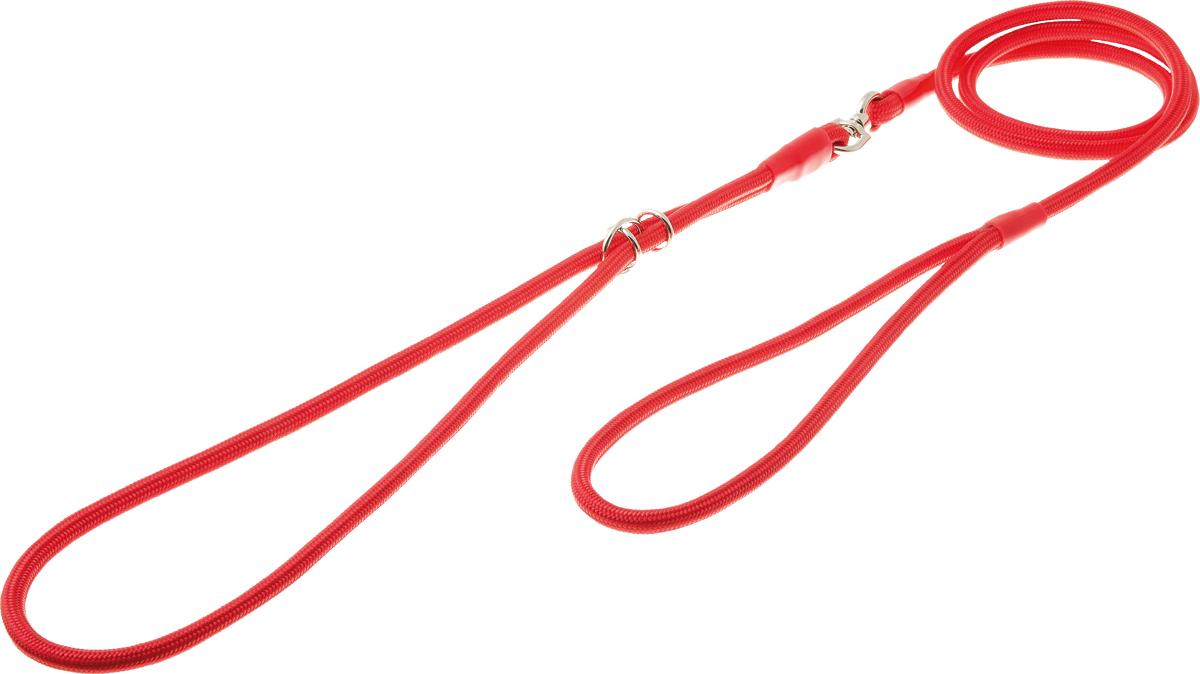 Ринговка круглая V.I.Pet, цвет: красный, 6 мм. PEW6PEW6 RРинговка V.I.Pet - это специальный поводок, состоящий из петли с фиксатором и, собственно, поводка. Выполнена из нейлона, фурнитура - из высококачественной стали. Ринговка является самым распространенным видом амуниции для показа собаки на выставке или занятий рингдрессурой. Ринговку подбирают в тон окраса собаки, если собака пятнистая - то в тон преобладающего окраса или, наоборот, контрастную. Диаметр: 6 мм.