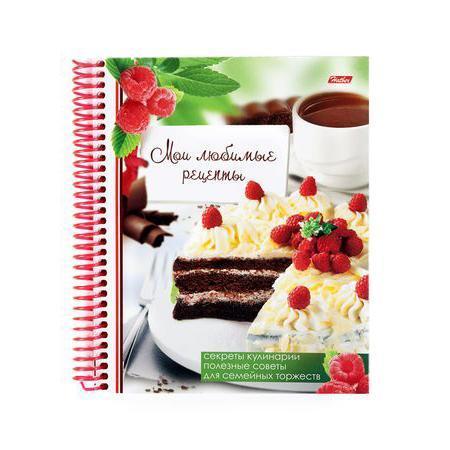 Книга для записи кулинарных рецептов с твердой обложкой 80л А5ф 5 цв.разделит. на пластик.спирали Сладкие секреты80ККт5Aпс_08760
