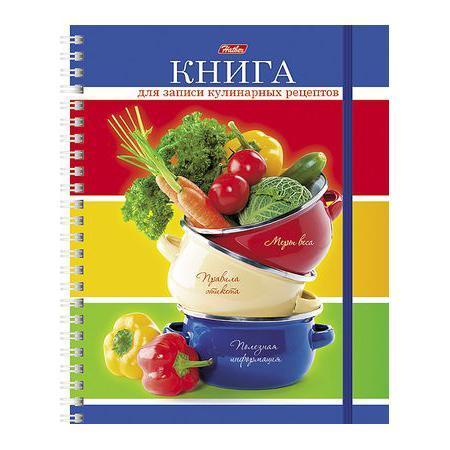 Книга для записи кулинарных рецептов с твердой обложкой 80л А5ф 5 цв.разделит. на пластик.спирали на резинке СМАК80ККт5Aпс_11537