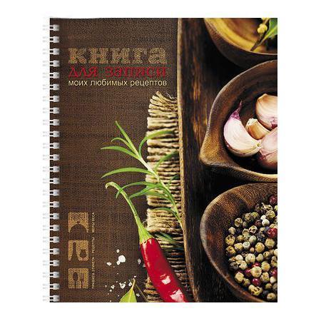 Книга для записи кулинарных рецептов с твердой обложкой 80л А5ф 5 цв.разделит. на пластик.спирали Любимые рецепты80ККт5Aпс_12828