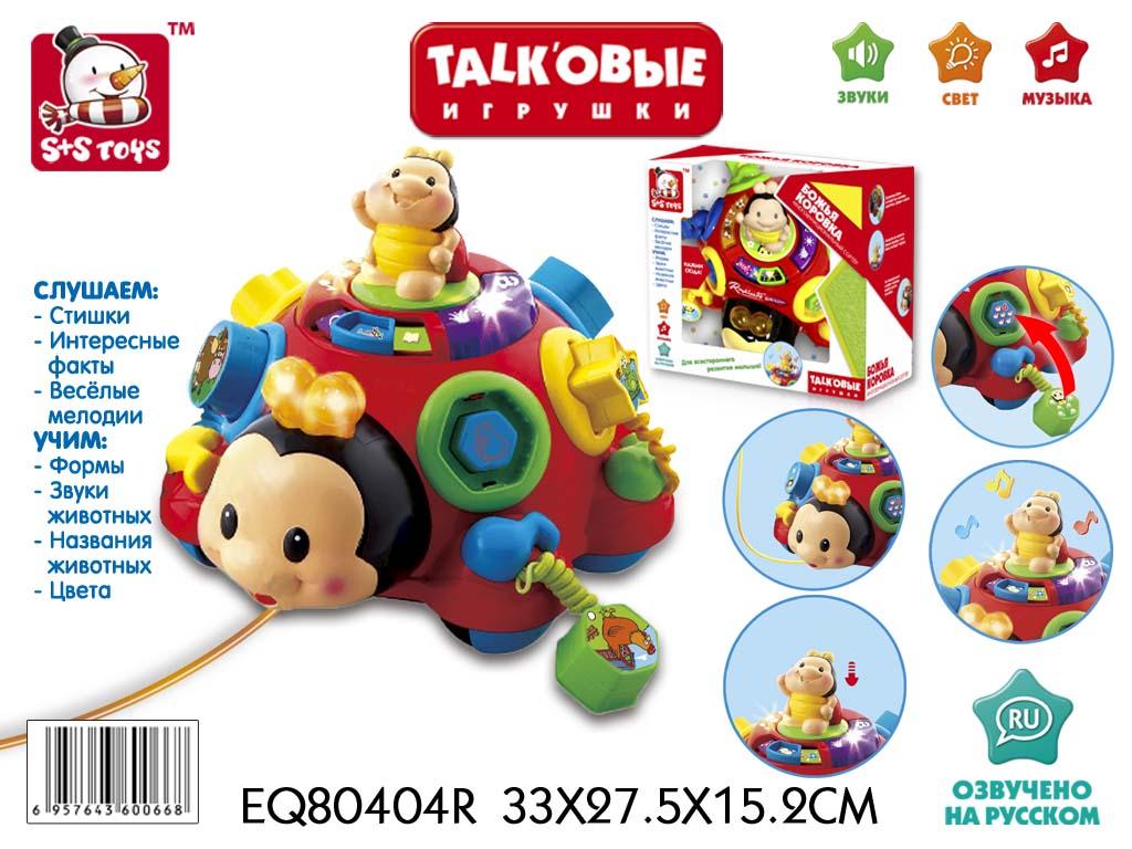 Каталка Божья коровка обучающая, со светом и звукомEQ80404RБожья коровка S+S Toys EQ80404R - это красочная развивающая игрушка для самых маленьких. Если ребенок нажмет на кнопочки, то заиграют веселые мелодии или стишки, а кроме того, малыш будет иметь возможность изучить формы, звуки и названия животных и цвета. Данная модель имеет также цветовые эффекты и русское озвучание.