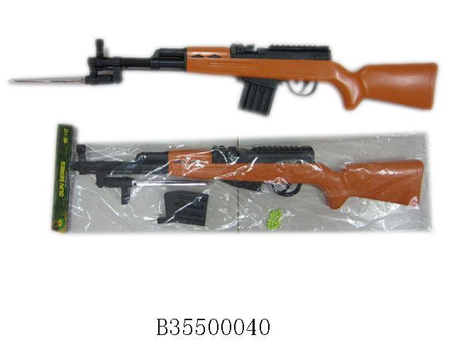 Винтовка пневматическая с пульками669Каждый мальчик мечтает о настоящем оружии. С новой винтовкой пневматической с пульками у него появится такая возможность. Винтовка четко стилизована под настоящее оружие, с проработанными деталями.