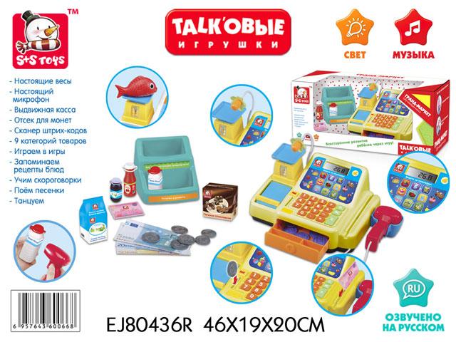 Касса со светом и звукомEJ80436RКасса S+S Toys 622387 - это отличный подарок и хорошая развивающая игрушка для ребенка. Яркий и веселый игрушечный кассовый аппарат поможет малышу познакомиться с цифрами, азами счета и работе с калькулятором. Игрушка развивает внимание, логическое мышление, мелкую моторику рук ребенка.