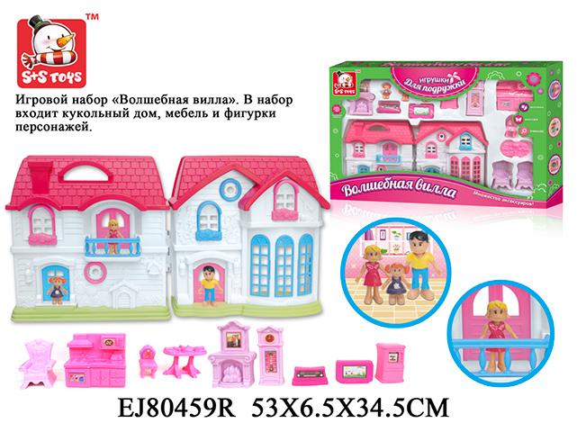 Игровой набор Волшебная вилла659653Игровой набор Волшебная вилла. В набор входит кукольныц дом, мебель и фигурки персонажей.