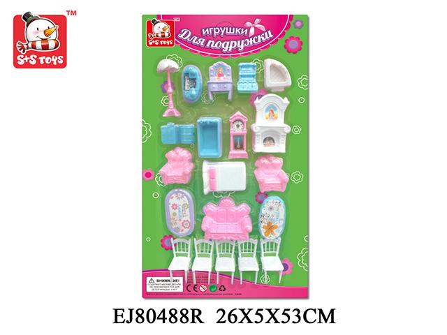 Набор мебели Игрушки для подружки72671Набор S+S Toys Игрушки для подружки EJ80488R разнообразит игры вашей дочки. Он выполнен из высококачественных материалов и совершенно безопасен