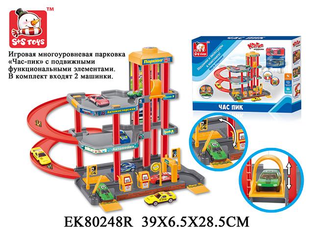 Гараж с машинками Час-пикP4788A-1Игровая многоуровневая парковка Час-пик с подвижными функциональными элементами. В комплект входят 2 машинки.