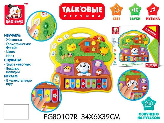 Пианино Чудо Дерево, со светом и звукомEG80107RПианино Чудо-дерево S+S Toys EG80107R - это музыкальная игрушка с обучающим элементом. Она имеет 4 режима игры и позволит ребенку изучить цвета, животных, геометрические фигуры, цвета, ноты, а звуковые и цветовые эффекты привлекут его внимание. Данная модель изготовлена из качественных и прочных материалов.