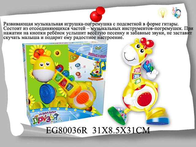 Гитара S+S TOYS со светомEG80036R