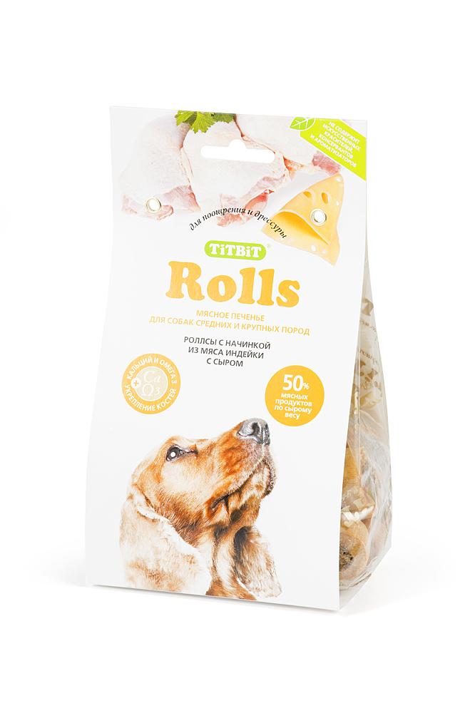 Лакомство для собак Titbit Rolls, печенье с начинкой из мяса индейки и сыра, 200 г2261Мясо индейки во многом схоже с куриным. Полноценных белков особенно много (до 92 г %). Пуриновых оснований в нем почти в два раза больше, нежели в курятине. Индейка содержит много витаминов груполипропиленовый пакеты В и фосфора. Не вызывает пищевой аллергии и подходит собакам с чувствительной системой пищеварения. Сыр является источником полноценного белка, минеральных солей кальция и фосфора, а также витамина А и витаминов груполипропиленовый пакеты В. Белок сыра обладает способностью обогащать аминокислотный состав белков другой пищи. Состав: мука из цельной пшеницы 55%, мясо индейки 12%, злаки 11%, зародыш пшеницы 9%, масло растительное 7%, патока 3%, сыр 2 %, сухое молоко 1%