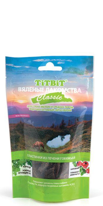 Лакомство для собак Titbit Classic, вяленые пластинки из говяжьей печени, 60 г3886Лакомство для собак Titbit Classic предназначено для здоровых собак всех пород и возрастов, ведущих активный образ жизни. Благодаря содержанию железа, лакомство способствует повышению уровня гемоглобина. Витамины А, D и Е, содержащиеся в говяжьей печени, обеспечивают усвоение кальция и фосфора, являются антиоксидантной защитой организма, способствуют поддержанию иммунитета животного. Фитокомплекс из кориандра и шиповника повышает общий иммунитет собаки и способствует регуляции работы ЖКТ. Состав: печень говяжья, кориандр, шиповник. Пищевая ценность: печень говяжья, кориандр, шиповник. Товар сертифицирован.