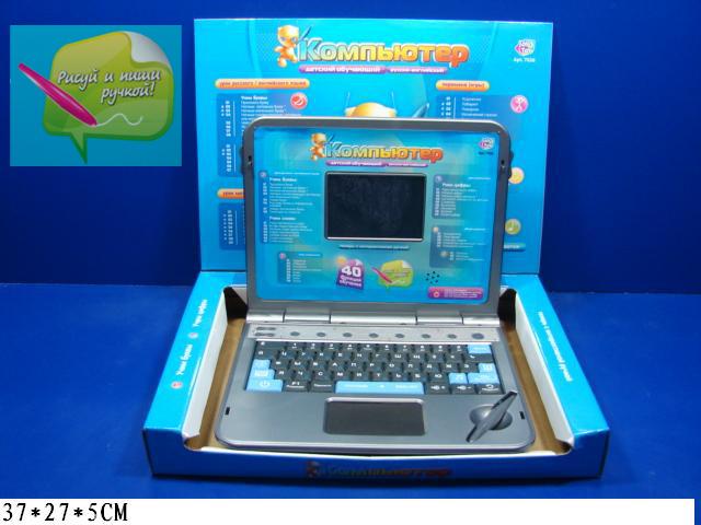 Компьютер Joy Toy русско-английский, обучающий, с ручкойA848-H05030Век компьютерных технологий давно наступил, и далее технологии будут лишь развиваться. Так что свой первый собственный компьютер ребенок может получить в самом раннем возрасте. Представленный обучающий компьютер работает с помощью батареек. Он развивает у детей логическое мышление, память, внимательность и моторику. Корпус игрушки изготовлен из высококачественных полимерных материалов и предназначен для детей от 3-х лет. Размер игрушки: 37*27*5 см, вес: 1194 г.