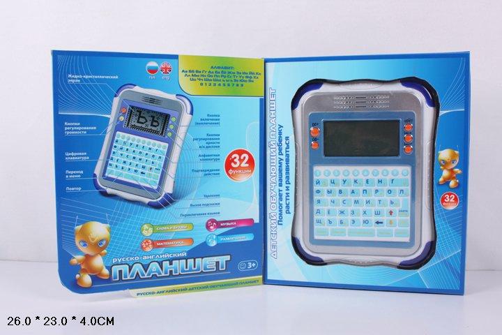 Компьютер Joy Toy Планшет, обучающий, русско-английскийA848-H05062Обучающий компьютер планшет, русско-английский JOYTOY на батарейках отличный подарок для Вашего ребенка! Русско-английский обучающий компьютер поможет Вашему малышу выучить буквы, научиться читать, писать.Задачки по математике помогут научиться считать и распоздновать цифры, разовьют логические способности.Музыкальные задания разовьют слух ребенка. 9 игр позволят малышу отдохнуть от занятий и развлечься. Планшет удобно брать с собой в путешествия и на прогулку. Жидко-кристаллический экран безопасен для глаз ребенка. В планшет входит 32 функции обучения,9 увлекательных игр. Работает от 3-х батареек типа АА ( в комплект не входят).