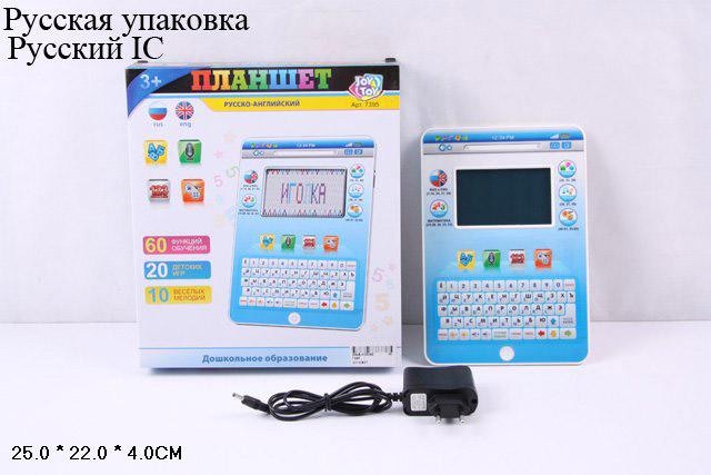 Компьютер Joy Toy Планшет, с цветным экраномA848-H05082Joy Toy 7243 - отличный подарок для вашего ребенка, который поможет в развитии разнообразных навыков. С его помощью малыш сможет выучить буквы, научится писать и читать. Математические задания разовьют логические способности, а музыкальные - слух. А чтобы ребенок смог немного отдохнуть после занятий, в планшете есть несколько увлекательных встроенных игр. Модель имеет компактные размеры, поэтому его удобно брать с собой на прогулку или в путешествие. ЖК-экран полностью безопасен для детских глаз. Интерфейс модели представлен как на русском, так и на английском языке.