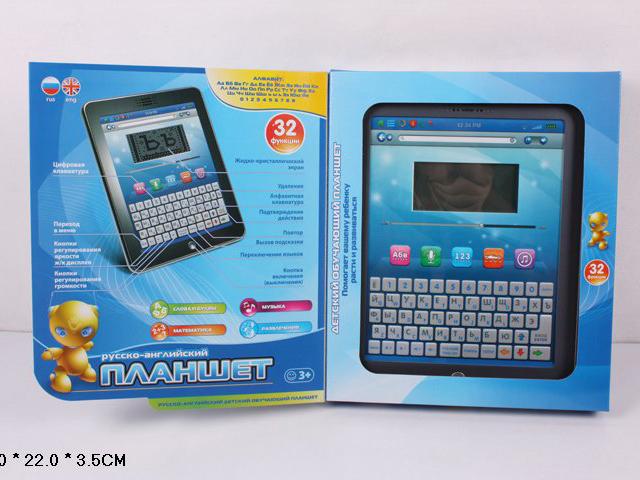 Компьютер Joy Toy Планшет, обучающий, русско-английскийA848-H05065Детский обучающий компьютер, который сделан в виде планшета.Он поможет в обучении детей в возрасте от 3 лет. Ваш ребенок сможет начать учить русские и английские буквы, азы письма, цифрам и многому другому.Характеристики планшетного компьютера :Музыкальные упражнения и игры,Меню работает на русском и английском языках,Компьютер поможет начать писать, читать, считать,При помощи планшета можно будет выучить времена года и время,В компьютере есть игры, которые развивают внимание,Занятия за компьютером поможет развить логическое мышление и просто выучить много нового.Программное обеспечение компьютера: 35 обучающих функций,Музыкальная шкатулка, 11 игр,Компьютер может работать от сети или от батареек,Регулировка громкости.Перечень обучающих программ: - Урок математики (изучение цифр, учимся складывать, учимся вычитать, учимся умножать, учимся делить, сравниваем цифры, подсчитай фигурки, , - Урок Рус.яз./Анг.яз.(изучение букв, заглавные и строчные буквы, расставь буквы в алфавитном порядке,...
