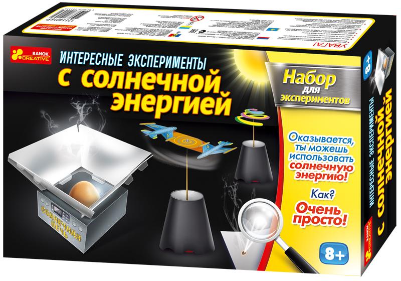 Интересные эксперименты с солнечной энергией - Наборы для экспериментов12114016Р9 занимательных опытов с энергией, среди них: - эксперименты с водой и светом - эксперименты с солнечными колёсами - эксперименты с солнечной печью -