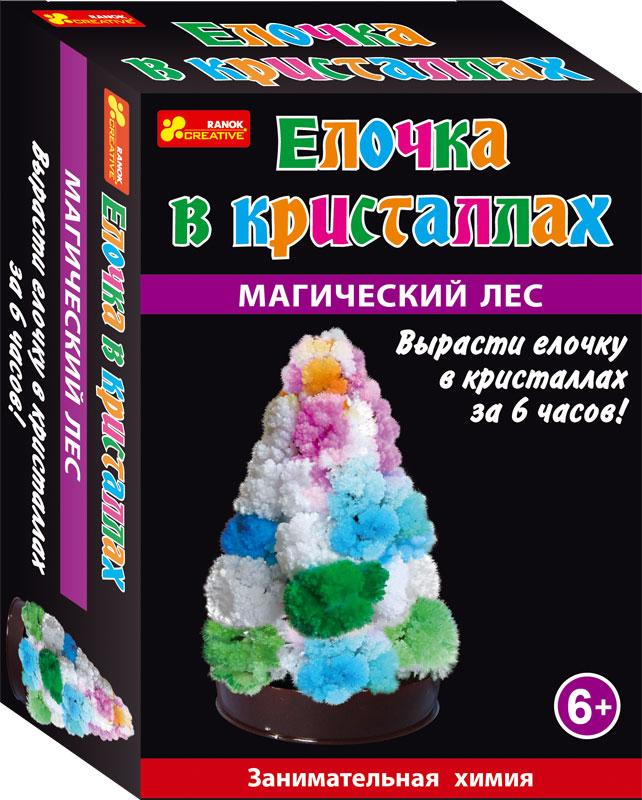 Елочка в кристаллах (разноцветная) - Сад пушистых кристаллов