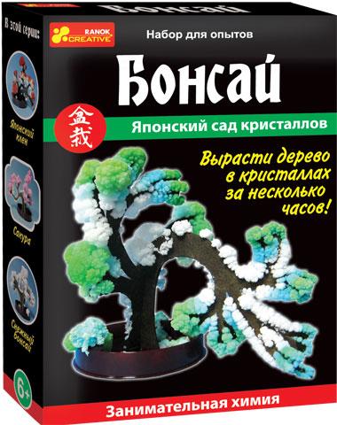 Бонсай (Н) - Японский сад кристаллов15138001РНаучная игра, с помощью которой ребенок сможет вырастить сад деревьев с кристаллами. Если следовать инструкции, то всего за несколько часов на обычных картонных деревьях распустятся прекрасные цветы и листья из кристаллов.