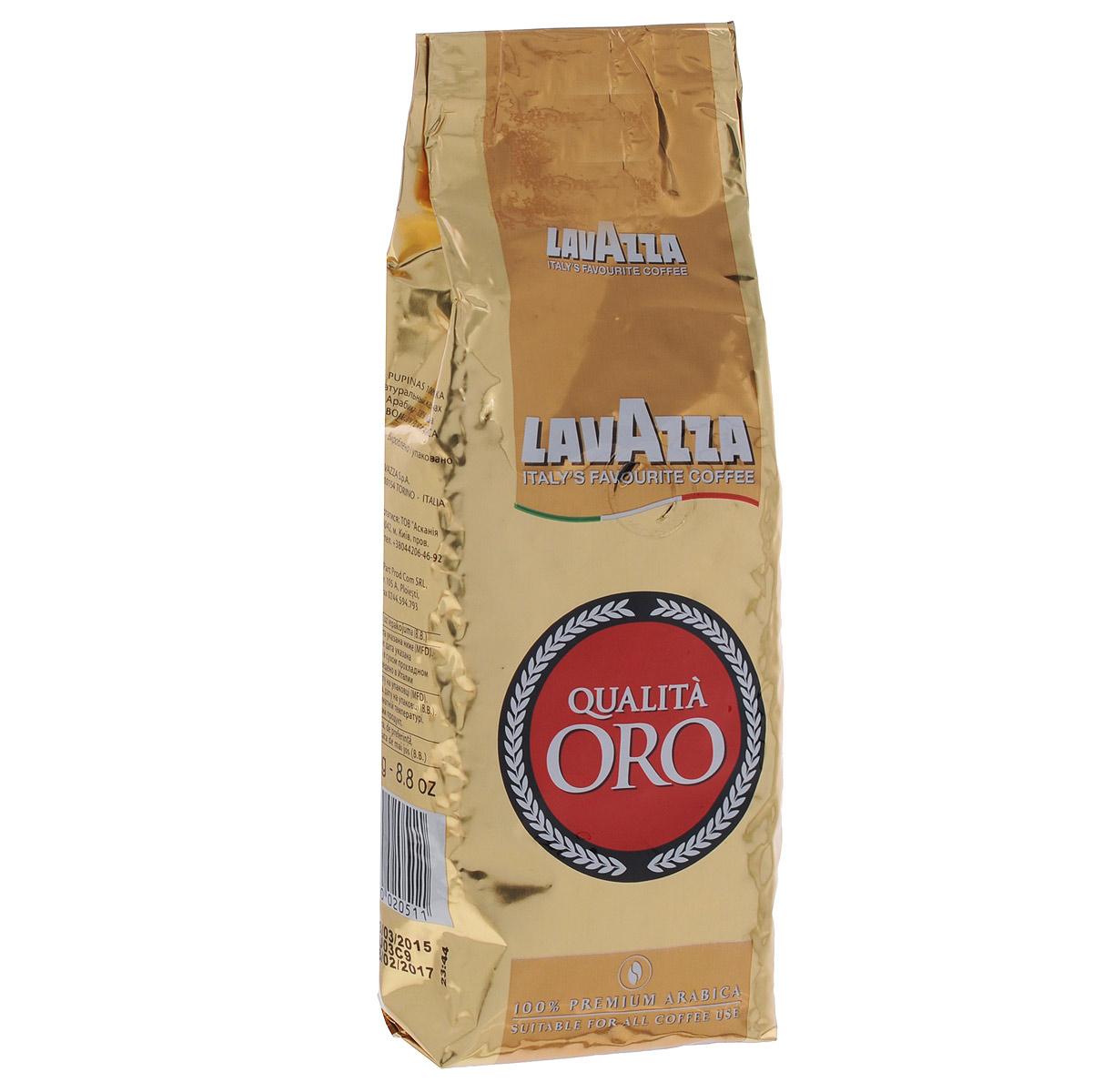 Lavazza Qualita Oro кофе в зернах, 250 г2051Lavazza Qualita Oro - ароматный напиток, созданный для требовательного кофемана с утонченным вкусом. Тщательно подобранный купаж создан из 100 % высокогорной арабики, выращенной на лучших плантациях Центральной Америки. Средняя обжарка и высокое качество сырья позволяют получить ярко выраженный красочный вкус и запоминающийся аромат, наполненный выразительной цветочной нотой с небольшой кислинкой. Отличной подойдет не только для кафе,баров и ресторанов, но и для вашей кофемашины в офис или домой.