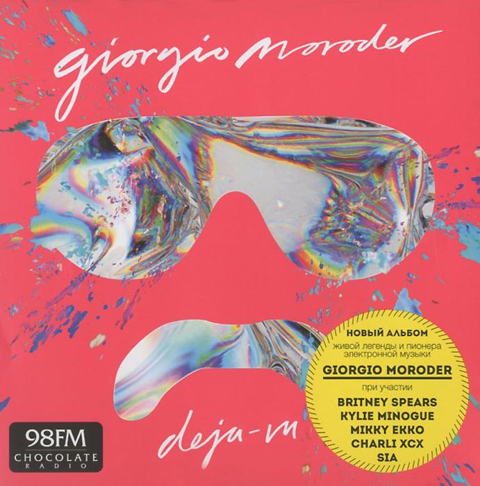Издание содержит 16-страничный буклет с иллюстрациями и текстами песен на английском языке.