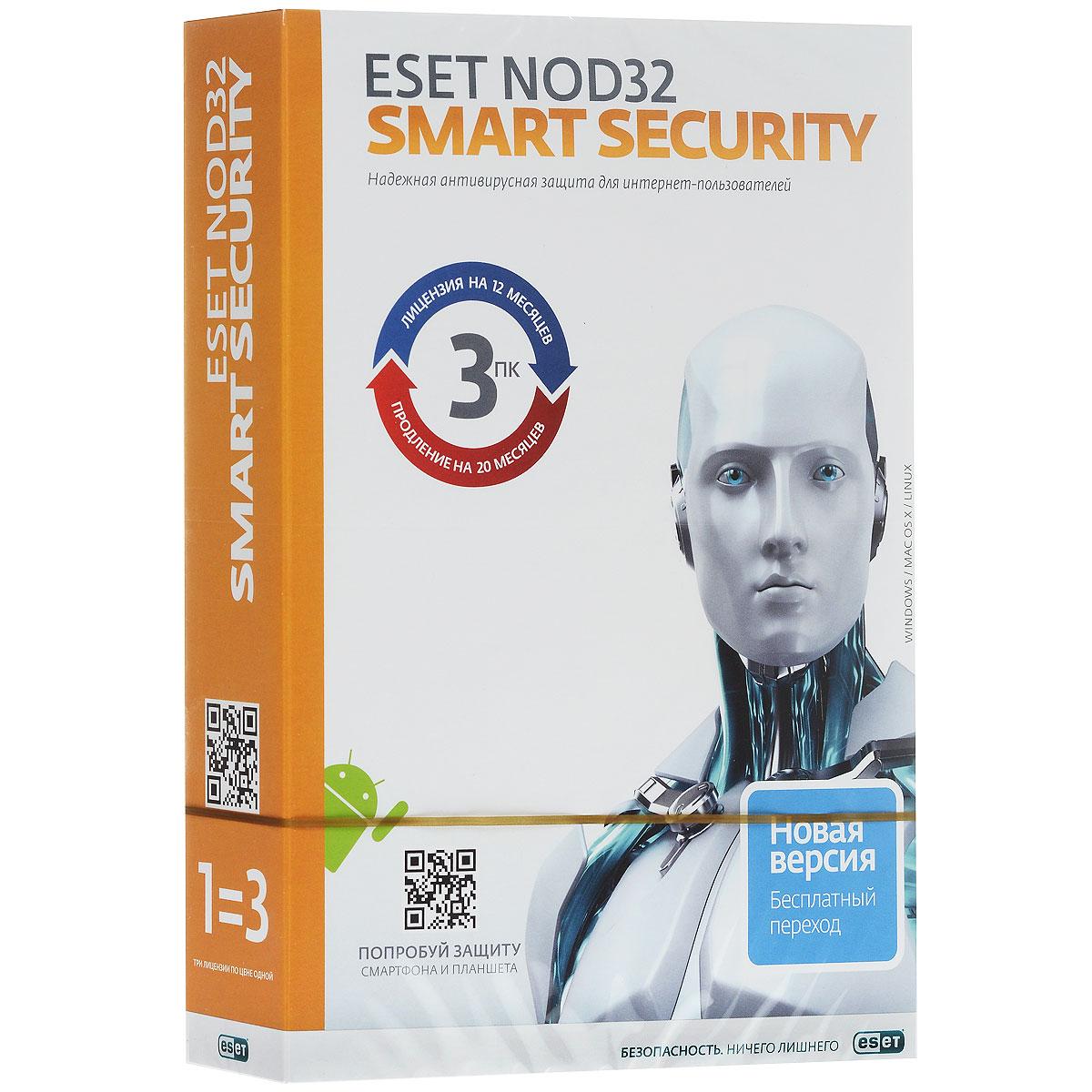 ESET NOD32 Smart Security 5Комплексное решение для обеспечения антивирусной защиты компьютера. ESET NOD32 Smart Security 5 делает работу в сети Интернет максимально защищенной и безопасной. Особенности программы: Обезвреживает вирусы, троянские программы, руткиты и другие потенциально опасные программы. Детектирует и удаляет рекламное ПО. Защищает от интернет-мошенников и блокирует атаки хакеров. Обнаруживает шпионское программное обеспечение. Производит интеллектуальную фильтрацию веб-контента. Повышает уровень безопасности в социальных сетях. Уникальная система мультилицензирования ESET позволяет защитить все операционные системы, установленные на одном компьютере: MS Windows, Mac OS Х и Linux. Основные возможности: ESET Live Grid. Интеллектуальная облачная технология пятого поколения ESET Live Grid позволяет оперативно отслеживать вредоносные процессы, анализировать параметры работы системы, автоматически передавать потенциально опасные...