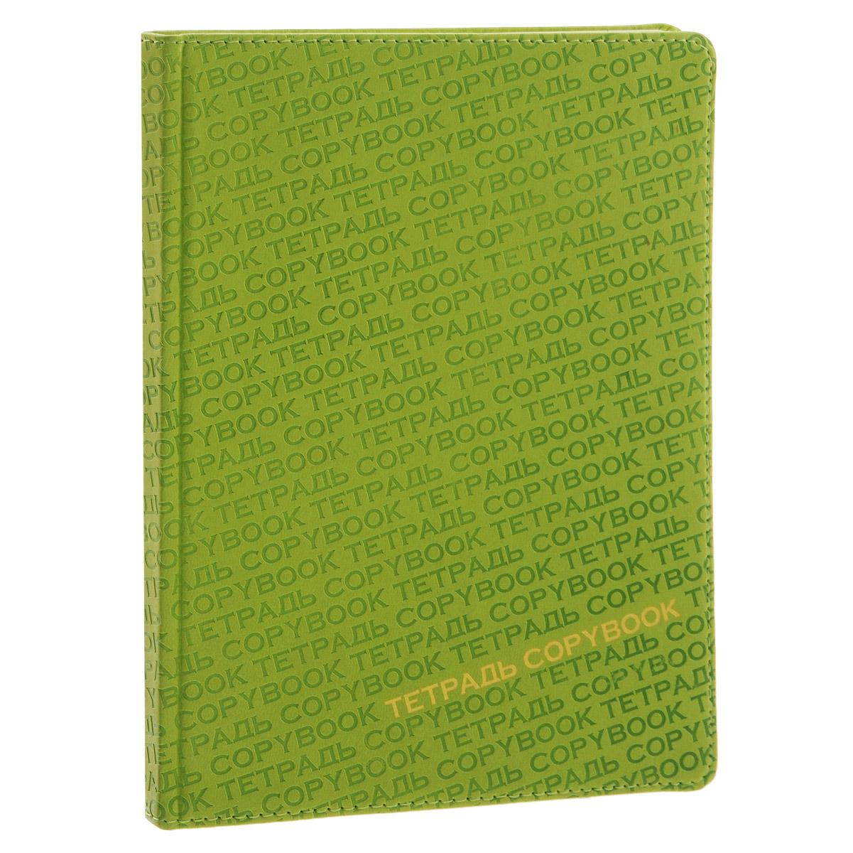 Тетрадь в клетку Альт Буквы. Яркие цвета, 96 листов, формат А5+, цвет: салатовый7-96-976
