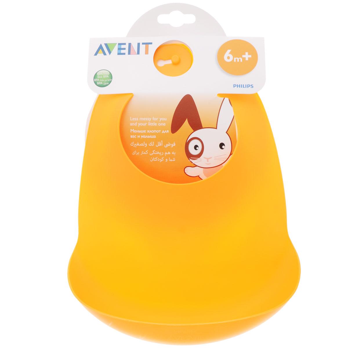 Philips Avent Нагрудник детский с карманом для крошек SCF736/00оранжевый