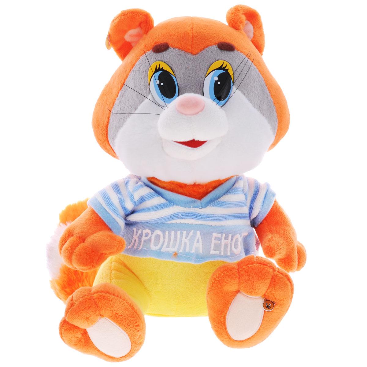 Мягкая озвученная игрушка Мульти-Пульти Крошка Енот, цвет: оранжевый, 25 смF8-W1494_оранжевыйМягкая озвученная игрушка Мульти-Пульти Крошка Енот непременно развеселит вашего малыша! Она выполнена в виде енота в полосатой футболке - персонажа известного мультфильма Крошка Енот. Туловище игрушки - мягконабивное и очень приятное на ощупь. Если нажать еноту на животик, то он произнесет фразы: Привет, я Крошка Енот, Я уже большой и очень храбрый, Я никого, никого не боюсь, Возьми меня с собой, Пойдем погуляем, Если хочешь подружиться - улыбнись, Ты настоящий друг, Я так рад, что нашел тебя, Давай играть вместе, Расскажи мне сказку, Я тебя люблю, Давай споем вместе песенку. Енот исполняет песенку Улыбка. Игрушка подарит своему обладателю хорошее настроение и позволит насладиться обществом любимого героя. Порадуйте своего ребенка таким замечательным подарком! Игрушка работает от батареек (товар комплектуется демонстрационными).