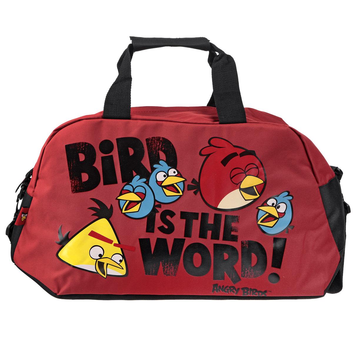 Сумка спортивная Angry Birds, цвет: красныйABAA-UT1-3408Спортивная сумка Angry Birds предназначена для переноски спортивных вещей, обуви и инвентаря. Сумка выполнена из прочного полиэстера и оформлена ярким принтом с изображением героев игры Angry Birds. Сумка имеет одно вместительное отделение, закрывающееся на застежку-молнию. Внутри находятся один карман на молнии и два небольших открытых кармашка под мобильный телефон. Спортивная сумка оснащена двумя текстильными ручками для переноски в руке и плечевым ремнем, регулируемым по длине. В этой сумке ваш ребенок с удовольствием будет носить свои вещи и спортивный инвентарь.