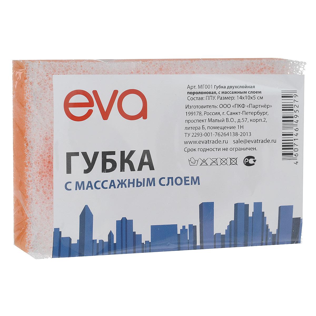 Губка для тела Eva, с массажным слоем, цвет: оранжевыйМГ001_оранжевыйГубка для тела Eva изготовлена из пенополиуретана и оснащена массажным слоем. Губку можно использовать в ванной, в бане или в сауне. Она улучшает циркуляцию крови и обмен веществ, делает кожу здоровой и красивой. Подходит для ежедневного применения.