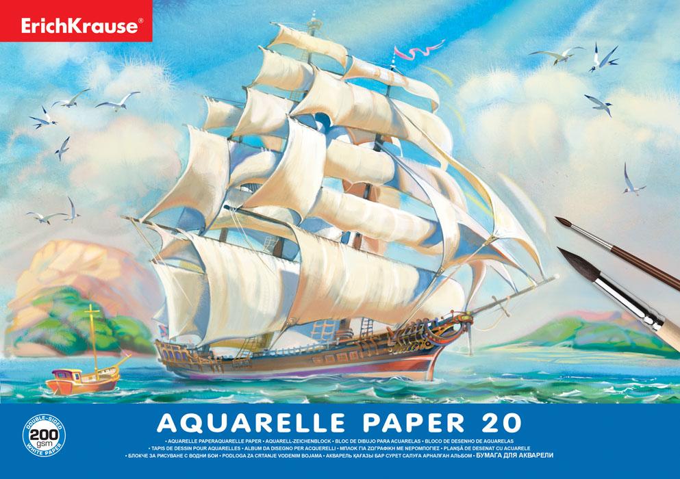 Альбом для рисования с бумагой для акварели