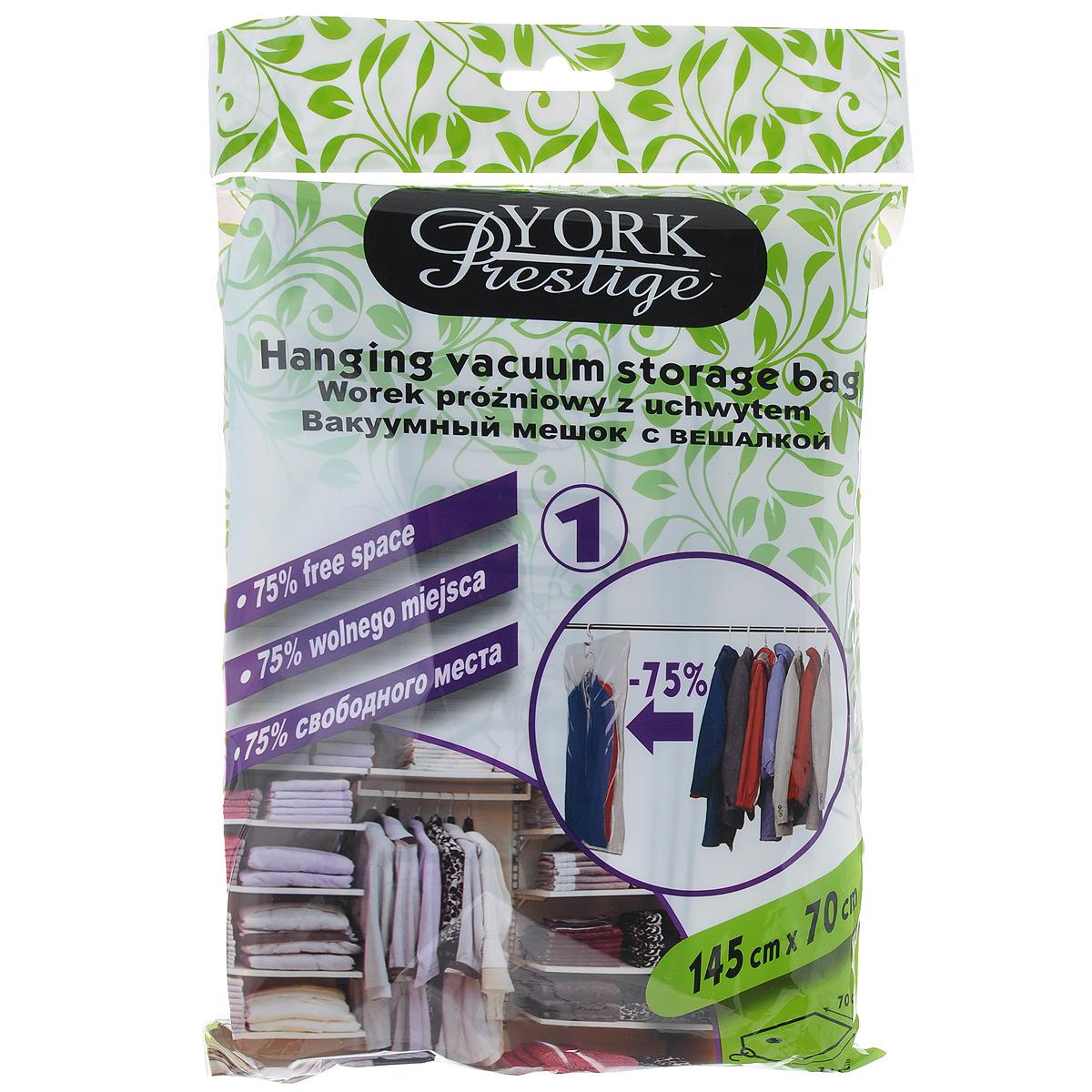 """Вакуумный мешок York """"Prestige"""", с вешалкой, 145 см х 70 см 9306"""