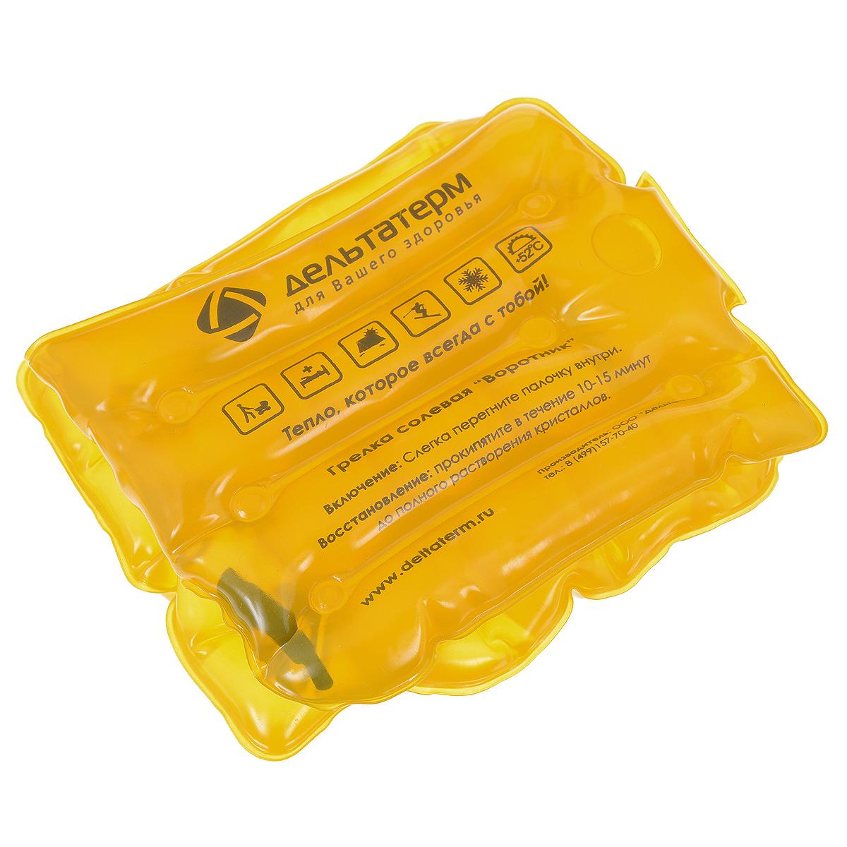 Грелка солевая Воротник, цвет: желтый00-00000176Солевая грелка Воротник предназначена для прогревания уязвимых и труднодоступных участков тела, коленей, локтей, плеча. Применяется при радикулите, остеохондрозе, артрите суставов, миозите, ишиасе. Эффективна при аритмии и сердечной недостаточности. Ускоряет восстановительный процесс после травм и переломов. Для запуска солевой грелки достаточно слегка перегнуть палочку-пускатель, плавающую внутри. Солевая грелка за 10-15 секунд нагреется до оптимальной для процедур температуры +52°С и будет сохранять тепло до 4-х часов! Вы можете использовать солевую грелку многократно! Просто прокипятите солевую грелку в течение 15 минут, и она снова готова к работе!