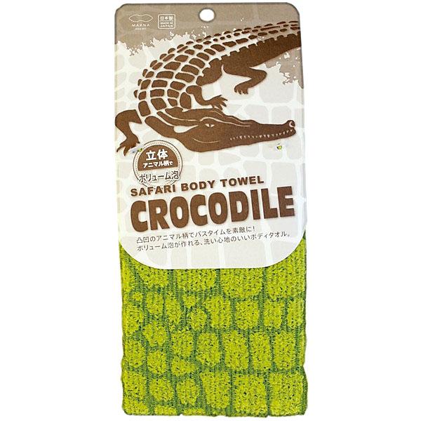 Marna Мочалка с ребристой текстурой Крокодил Marna 1штB545GМочалка эффективно адсорбирует любые загрязнения при использовании минимального количества мыла или геля для душа. Обладает повышенным пенообразованием. Состав: нейлон. ширина 40, длина 60 В упаковке сложенная Высота 24см. Ширина 11см.
