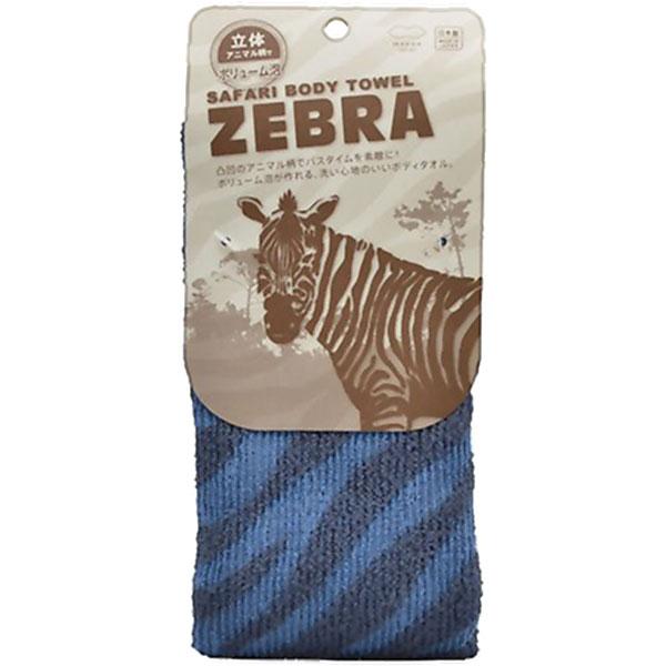 Marna Мочалка с ребристой текстурой Зебра Marna 1штB545BМочалка эффективно адсорбирует любые загрязнения при использовании минимального количества мыла или геля для душа. Обладает повышенным пенообразованием. Состав: нейлон.