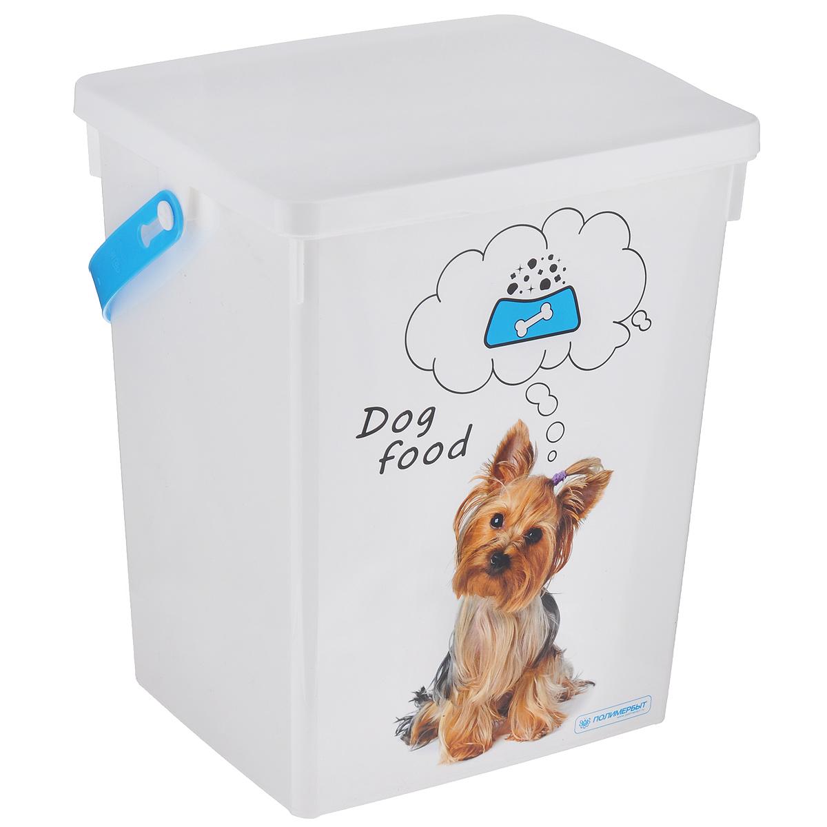"""Контейнер для хранения корма Полимербыт """"Dog Food"""", цвет: белый, голубой, 5 л"""