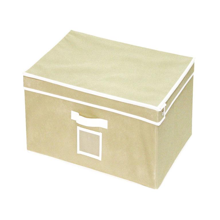Кофр-короб для хранения с ручкой 38x25x56см2507028UКофр-короб для хранения с ручкой 38x25x56см