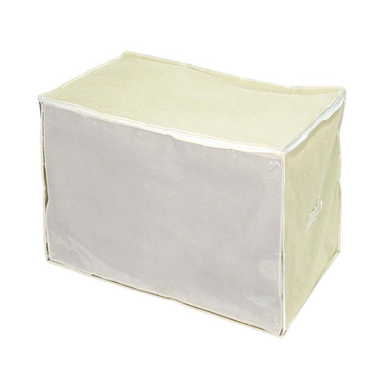 Кофр-чехол для хранения Miolla, напольный, 53 x 47 x 53 см
