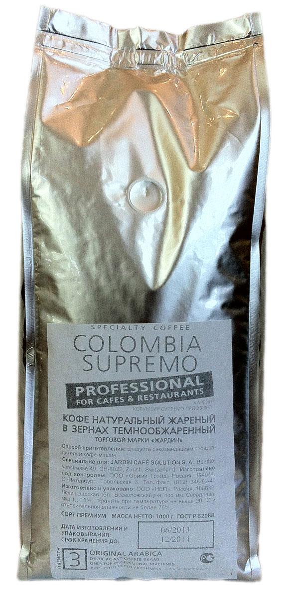 Jardin Colombia Supremo кофе в зернах, 1 кг (промышленная упаковка)0605-8-ХРКЗерновой кофе Jardin Colombia Supremo отличается мягким шелковистым вкусом и послевкусием с нотами мускатного ореха. Кофе выращен на высокогорных плато Колумбии, открытых для солнца, но защищенных от сильных ветров.