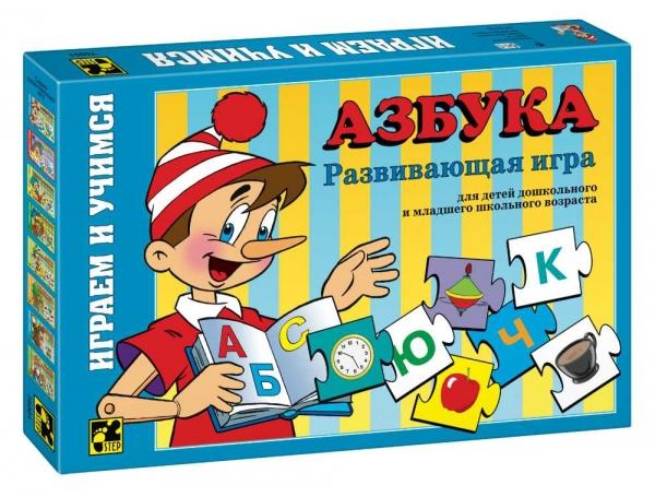 Step Puzzle Обучающая игра Азбука76001Играем и учимся! Дидактическая мозаика для детей, начинающих обучение. Игра развивает концентрацию внимания, аналитическое мышление и наблюдательность.