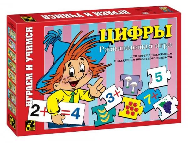 Step Puzzle Развивающая игра Цифры76002Играем и учимся! Дидактическая мозаика для детей, начинающих обучение. Игра развивает концентрацию внимания, аналитическое мышление и наблюдательность.