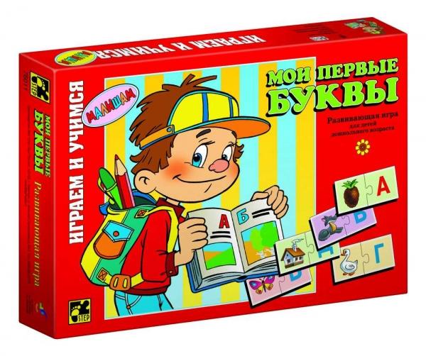 Step Puzzle Развивающая игра Мои первые буквы76011Играем и учимся! Развивающая игра для дошкольников. Благодаря простым правилам и ярким картинкам, ребенок, наряду с получаемыми знаниями, развивает ассоциативное мышление, память, мелкую моторику рук.