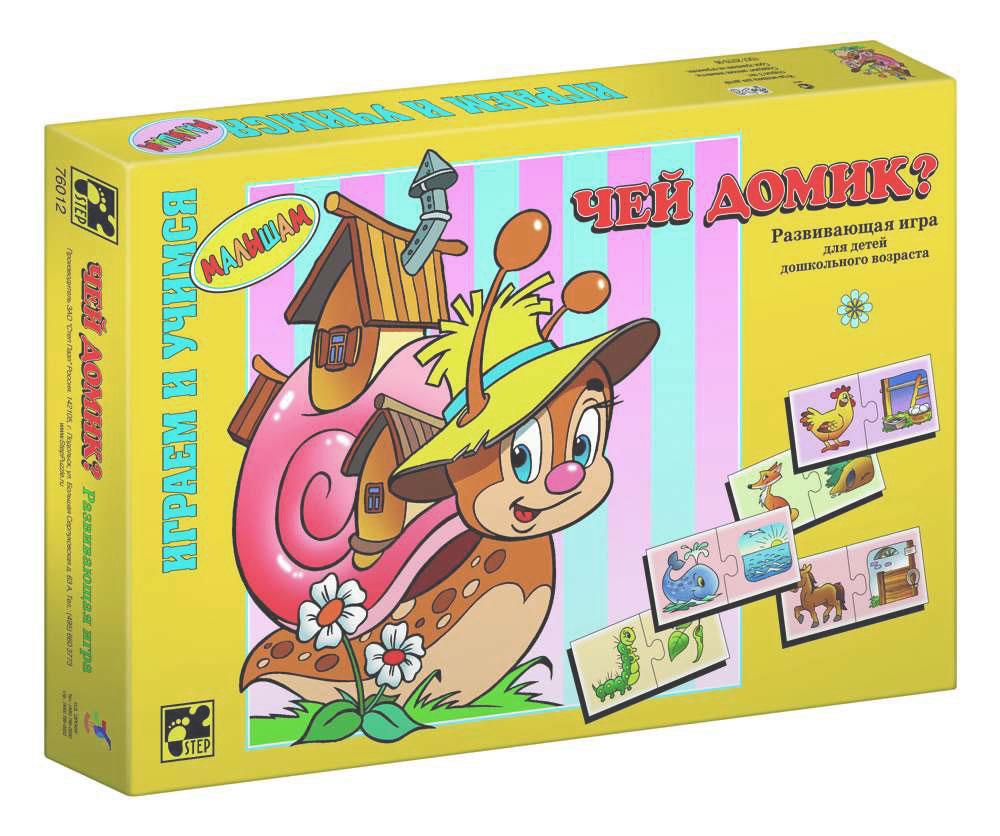 Step Puzzle Развивающая игра Чей домик?76012Играем и учимся! Развивающая игра для дошкольников. Благодаря простым правилам и ярким картинкам, ребенок, наряду с получаемыми знаниями, развивает ассоциативное мышление, память, мелкую моторику рук.